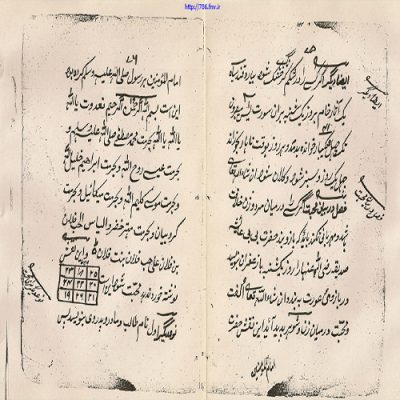 اعجاز یوسفی